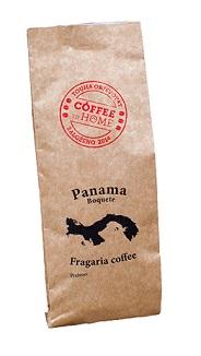 Panama-Boquete-small_2